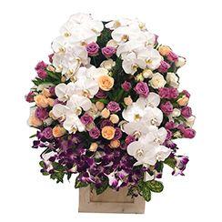 Giỏ hoa tưới